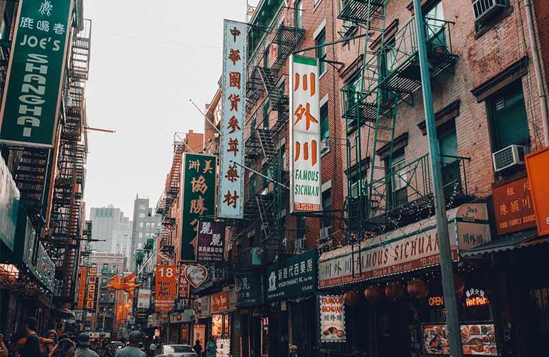 New York: Zašto su žene gubile državljanstvo kad bi se udale za muškarca iz Kine?