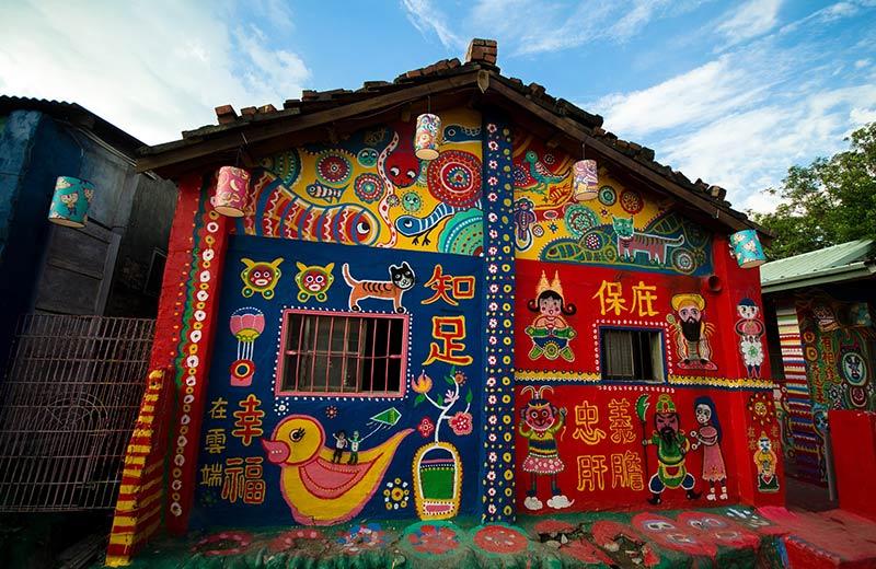 Dugino selo na Tajvanu: upoznajte najšarenije mjesto na svijetu